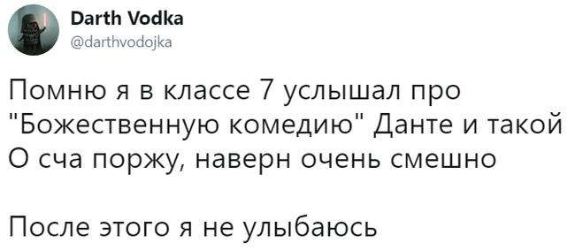 https://cs10.pikabu.ru/post_img/2019/04/10/6/1554888726143140808.jpg