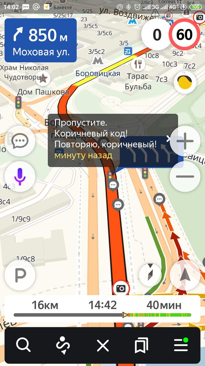 Код коричневый. Яндекс карты, Яндекс Навигатор, Длиннопост