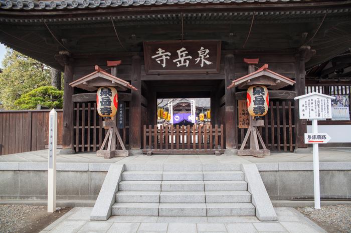 Сенгакудзи Chshingura, Токио, Япония, 47 ронинов, Сенгакудзи, Длиннопост