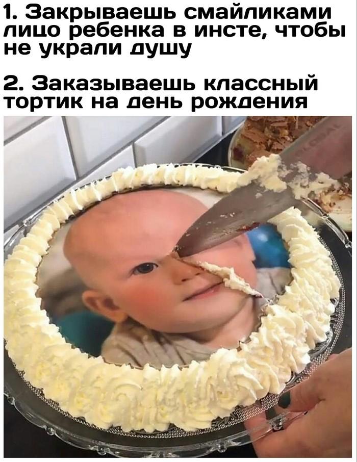 Так люблю своего ребенка, что готова его съесть!