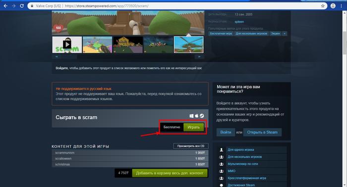 Scram+Splitgate Arena Warfare (ЗБТ) Steam, Alienware Arena, Ключи, Ключи Steam, Steam халява
