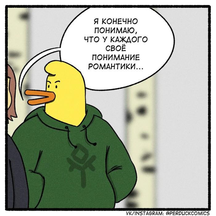 Романтика Веб-Комикс, Весна, Подснежники, Романтика, Лес, Длиннопост, Комиксы