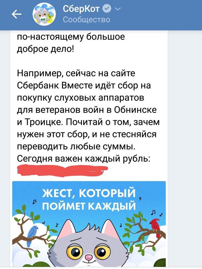 частный займ в москве личная встреча без залога и без предоплаты