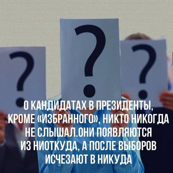 Заранее всегда всем было известно, кто будет президентом... А сейчас мы находимся в неизвестном положении... Президентские выборы, Не смешно, Длиннопост, Казахстан, Политика