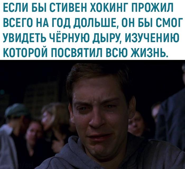 Такова судьба...