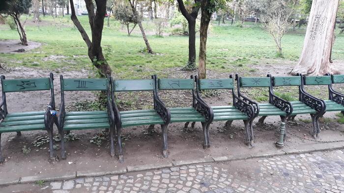 Лавочки для интровертов