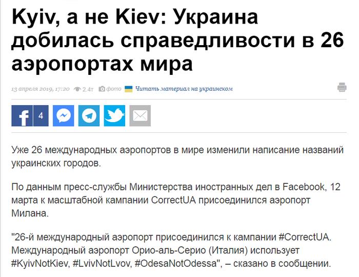 Перемога дна. Украина, Киев, Политика, Дно, Скриншот