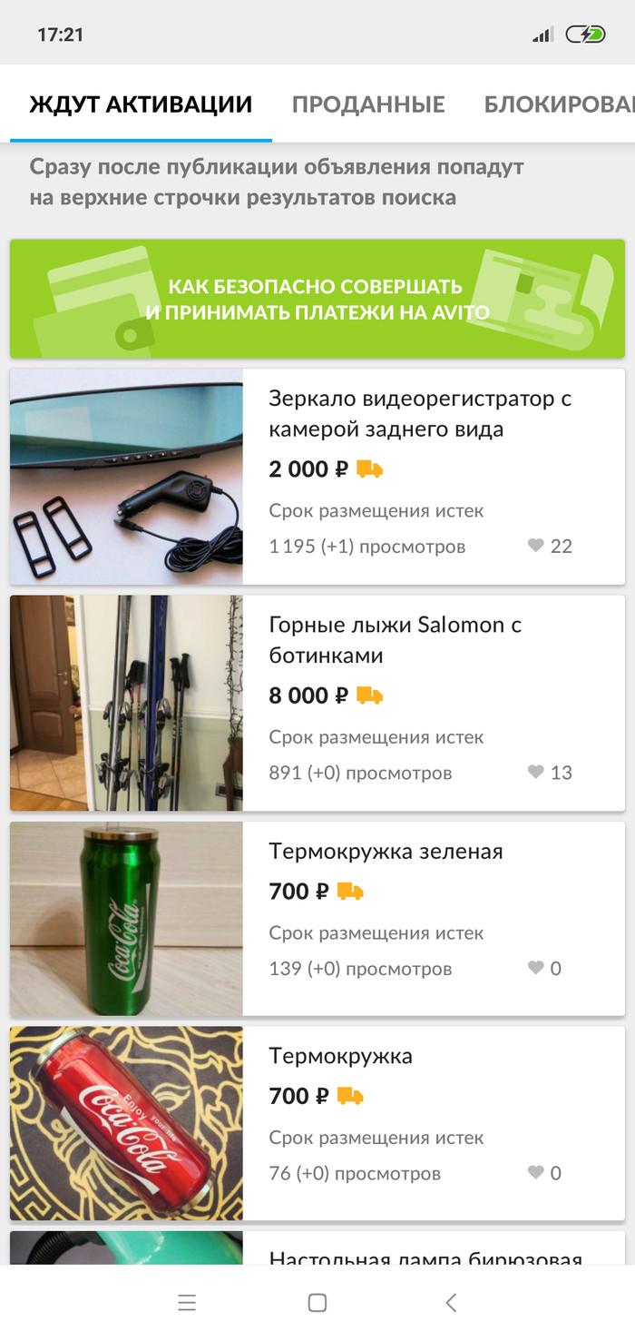Запускаю свой бизнес, работая в Яндекс еде