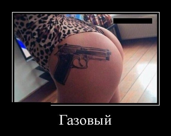 Газовый пистолет, отстрелит ваше хозяйство не дорого и сердито)