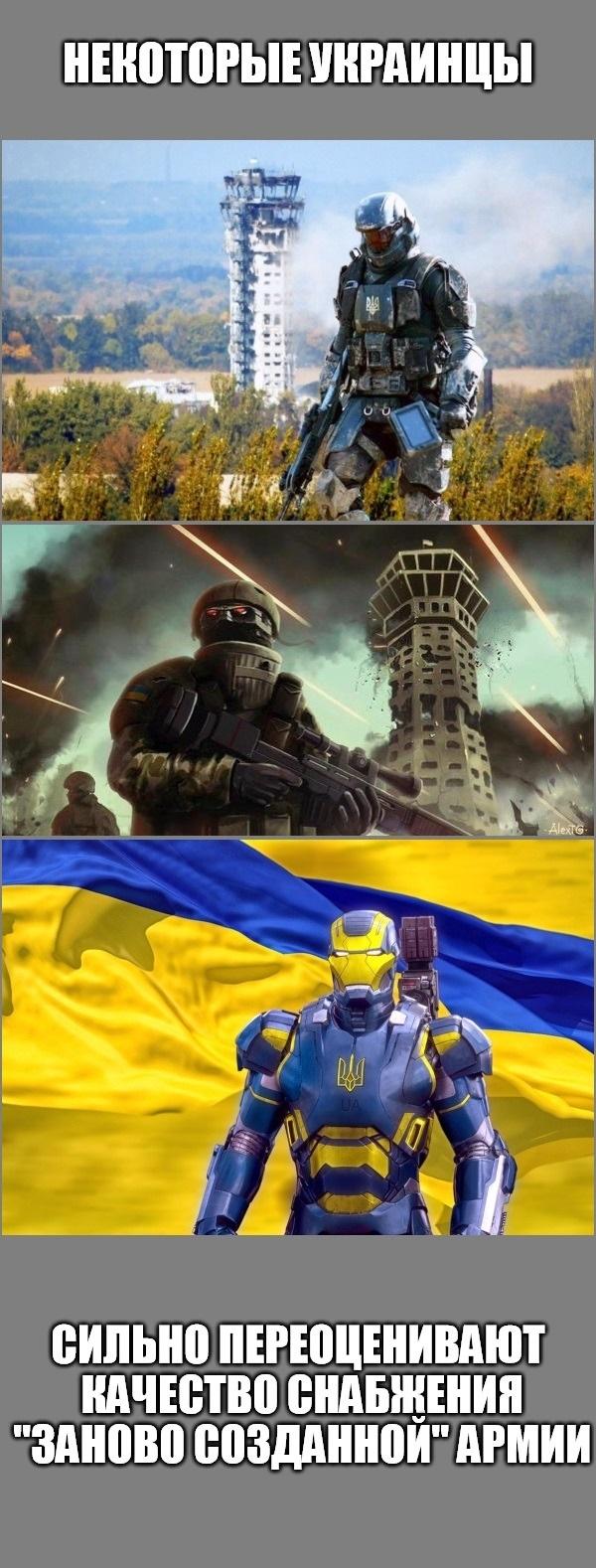 Некоторые украинцы... Украинцы, Украина, Пропаганда, Желехзный человек, Киборги, Политика, Длиннопост