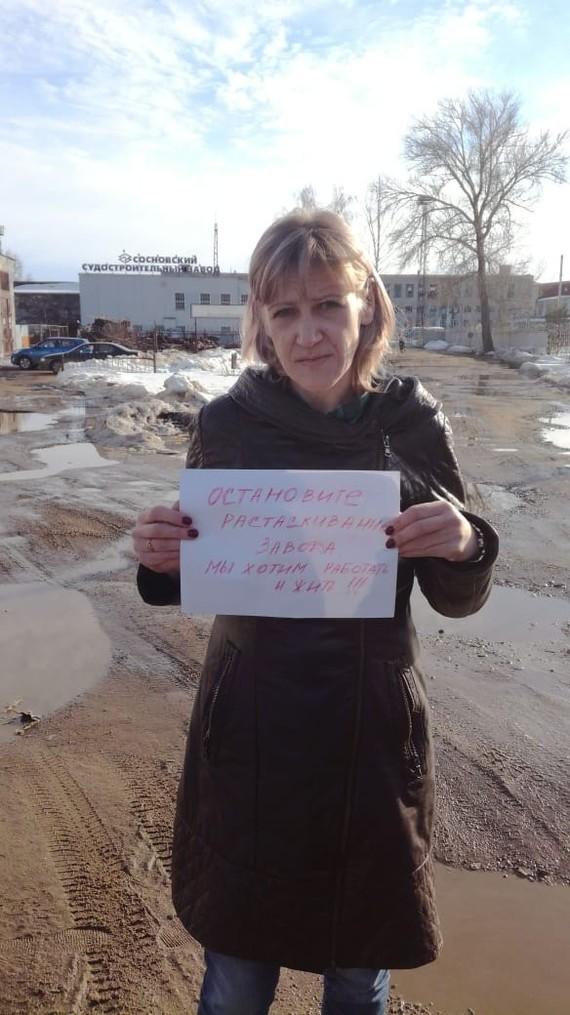 Одиночный пикет против ликвидации Сосновского судостроительного завода. Спастиссз, Парк Сосновка, Банкротство