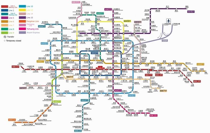 Схема метро Пекина: 2005 год и 2019 год Метро, Китай, Пекин