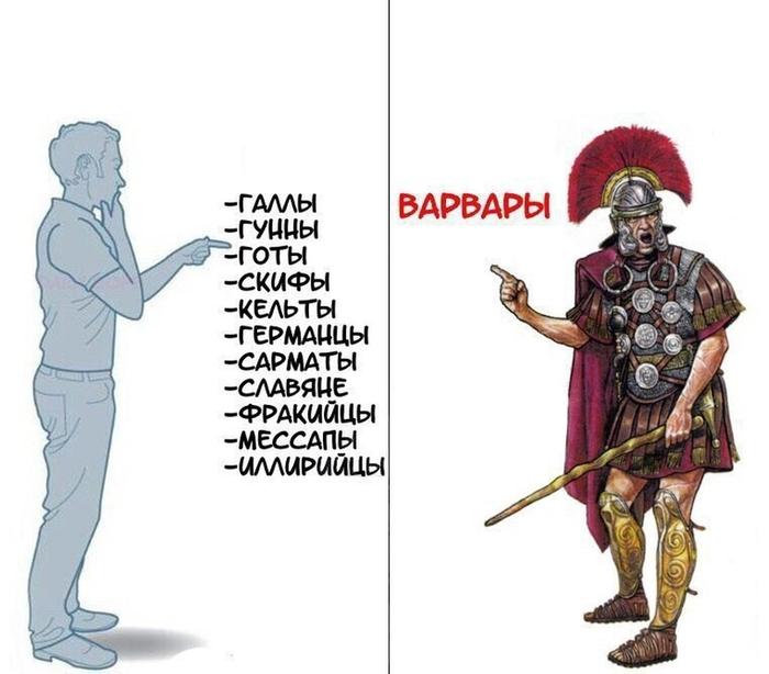 Римский характер История, Древний Рим, Длиннопост