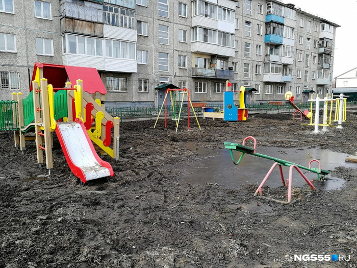 Не пытайтесь покинуть детскую площадку Омск, Городская среда, Дети, Детская площадка, Традиции, Варламов, Длиннопост