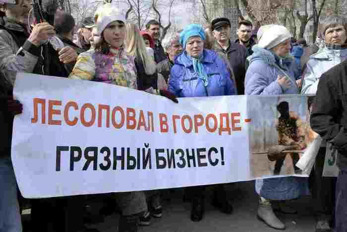 Новосибирск бунтует против уничтожения парков и скверов Новосибирск, Экология, Длиннопост