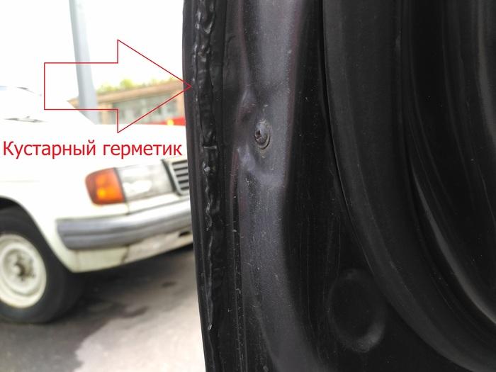 Как проверить кузов автомобиля перед покупкой. #8 - Продолжение! Mihalichpodbor, Авто, Проверка кузова, Видео, Длиннопост