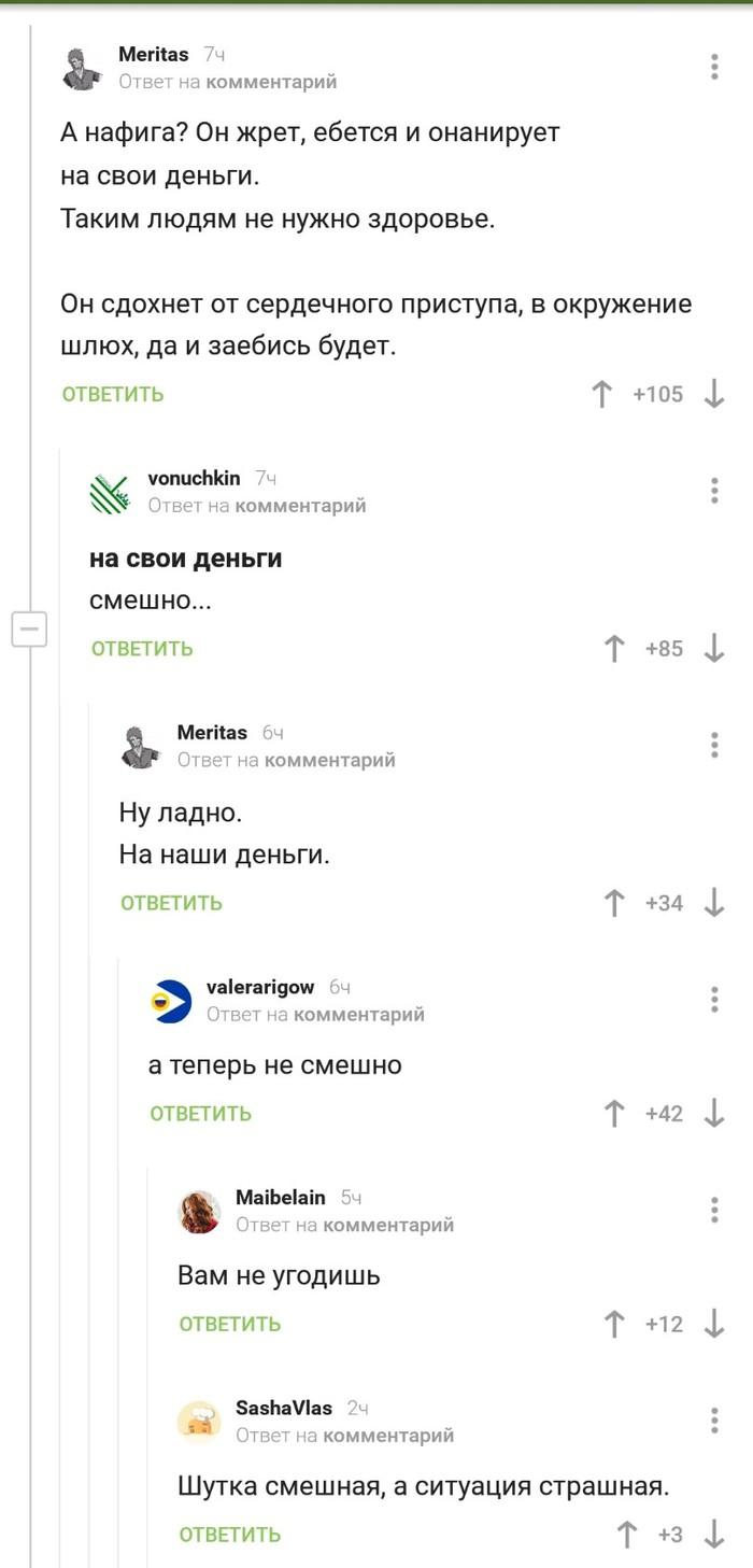 poshel-k-sosedke-i-ne-vozderzhalsya-popki-dirochki-foto-rakom-i-volosatie-pizdi
