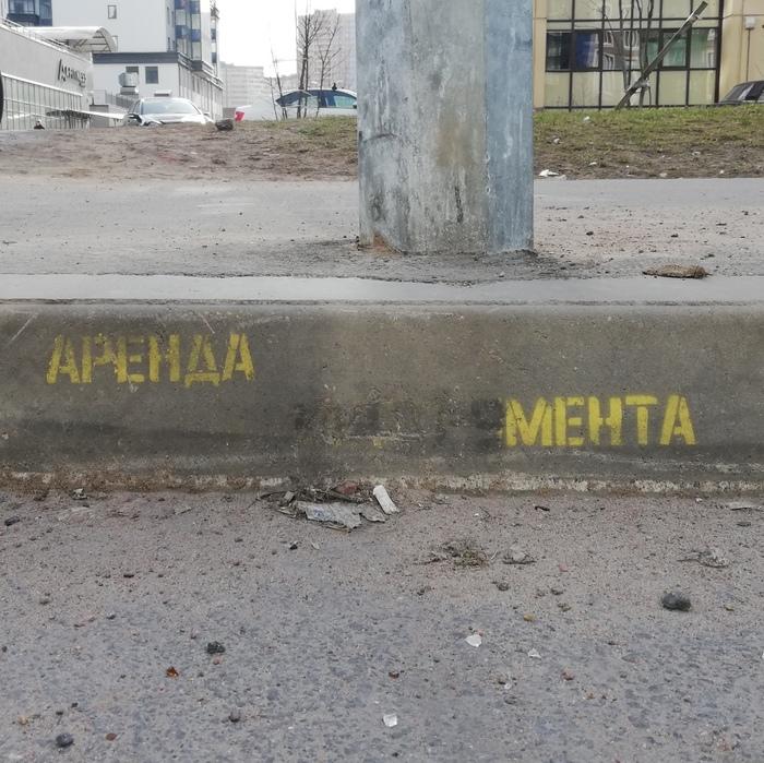 Вижу рифму Вижу рифму, Рифма, Вконтакте