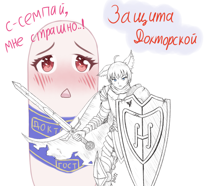 Мдэ... Anime Art, Anime Original, Аниме, Не аниме, SAI, Рисунок, Докторская, Колбаса