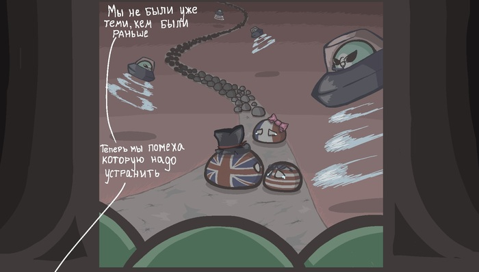 Однако... Комиксы, Countryballs, Вконтакте, США, Длиннопост