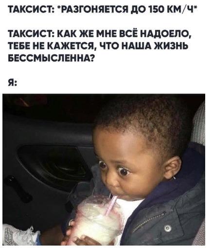 (O_O;) taxi