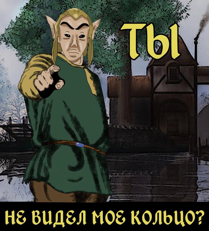 Кольцо Старые игры и мемы, СИИМ, Игры, Компьютерные игры, Фаргот, The Elder Scrolls, Morrowind, Плакат