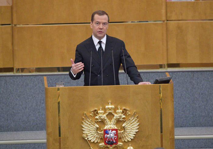«Как-то обидно за нашу Госдуму»: об отчёте Дмитрия Медведева Общество, Политика, Госдума, Дмитрий Медведев, Отчет, Мнение, Иа regnum, Путин, Видео, Длиннопост