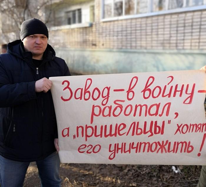Одиночный пикет Дмитрия Кусткова Спастиссз, Банкротство