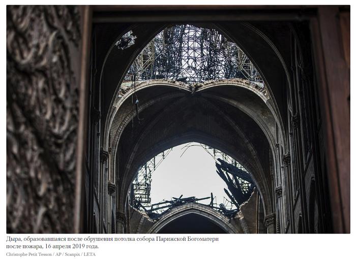 Нотр-Дам восстановят после пожара. Это будет не первая реставрация, и ни одну из предыдущих ученые не считают удачной Notre Dame De Paris, Пожар Нотр Дам Де Пари, Собор, Виктор Гюго, Париж, Франция, Длиннопост
