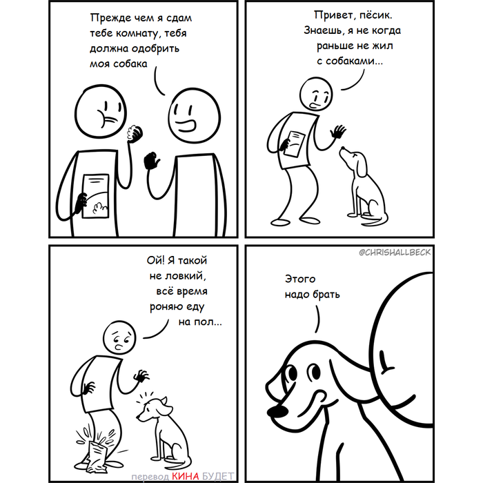 Мнение собакена...