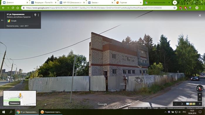 Для чего строят эти стены? Вопрос, Стена, Строительство