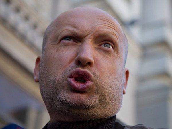 Хроники скорбного дома. Политика, Украина, ФСБ, Турчинов