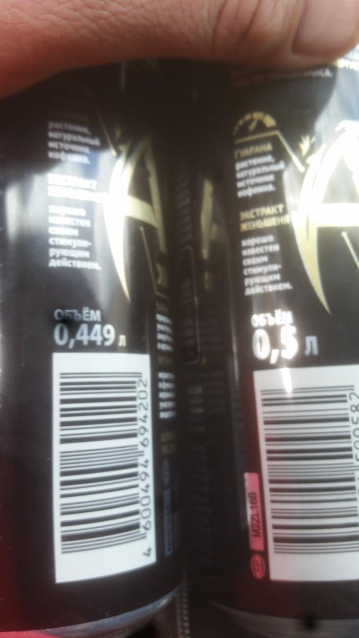 Экономия должна быть экономной. Так решила компания Пепси. Pepsi, Адреналин раш, Кризис, Жадность, Маркетинг, Длиннопост