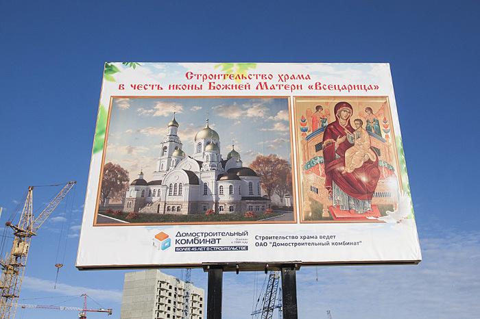 Отречение от Веры Без рейтинга, Христианство, Православие, Грех, Длиннопост