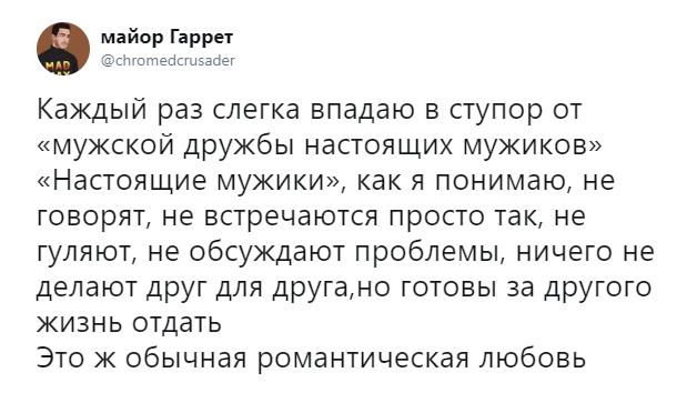 """""""Настоящие мужики"""""""