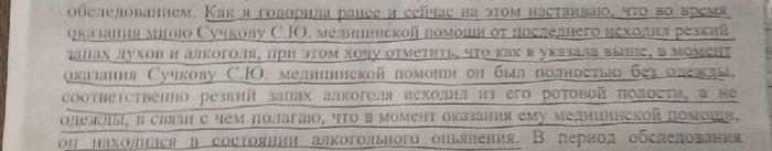 Путаются в показаниях. Как расследовали смертельное ДТП в Шацке. ДТП, Рязанская область, Коррупция, Полицейский беспредел, ГИБДД, Длиннопост, Негатив, Видео