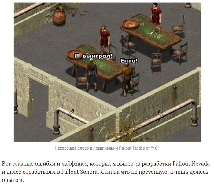 О написании диалогов для RPG RPG, Диалог, Статья, Игры, Компьютерные игры, Текст, Картинка с текстом, Длиннопост