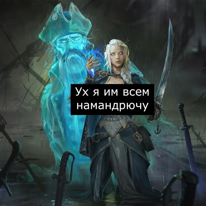 Ты был Прав Врата Оргриммара, Warcraft, Мат, Длиннопост