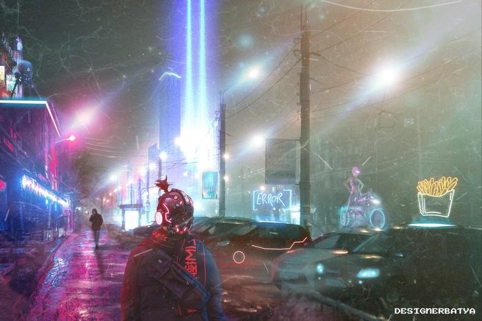 Туманный вечер Урбанизм, Дзержинск, Киберпанк