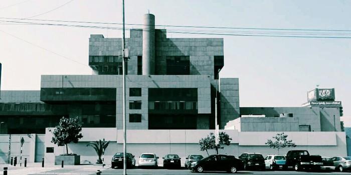 Министерство культуры Фотография, Перу, Архитектура
