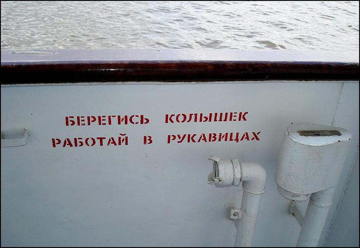 """Таинственные морские колышки, и браться ли за топор по команде: """"Рангоут рубить!"""" Флот, Моряки, Интересное, Корабль, Длиннопост"""