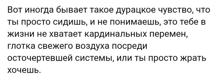 Как- то так 374... Исследователи форумов, Подборка, Вконтакте, Обо всем, Скриншот, Всякая чушь, Как-То так, Staruxa111, Длиннопост