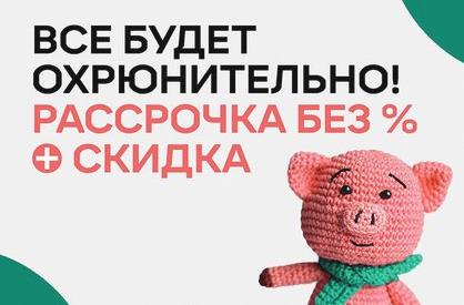 ФАС насторожила «охрюнительная» реклама ФАС, Реклама