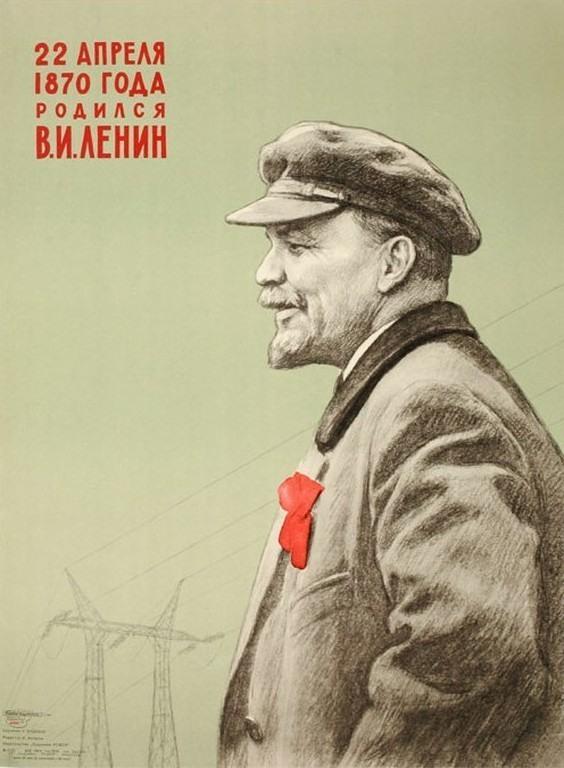 Ленин.Соцреализм. Соцреализм, Плакат, Портрет, История, СССР, Социализм, Коммунизм, Длиннопост