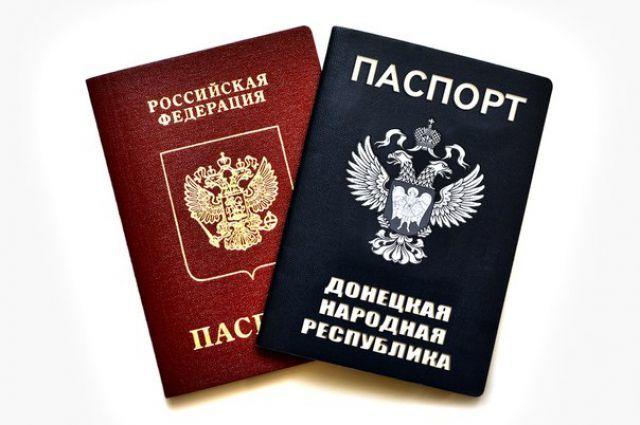 ПОБЕДА!!! ВОЙНА В ЛДНР ЗАКОНЧЕНА!!! ЗЕЛЕНСКОМУ - КАПУТ!!! УКАЗ О ГРАЖДАНСТВЕ РФ ДЛЯ ГРАЖДАН ЛДНР ПОДПИСАН!!! Украина, Политика, Россия, Общество, Длиннопост, ДНР, ЛНР
