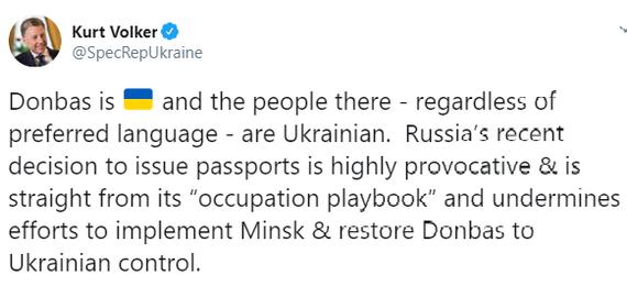 Кажется, кто-то забыл о правах человека... или не вспоминал. Политика, ДНР, ЛНР, Путин, Гражданство, Россия, Украина, Длиннопост