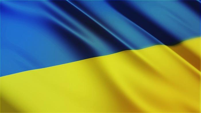 Лига України Украина, Украинцы, Сообщество, Лига, Предложение