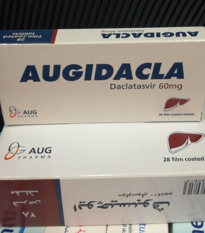 Необходима помощь в покупке лекарства Без рейтинга, Помощь, Египет, Лекарства, Длиннопост