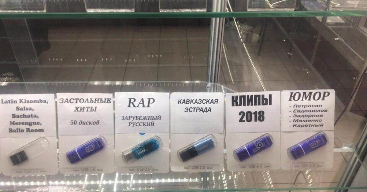 что картинки приколы в рунете нас умершего