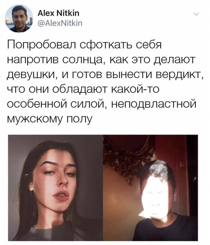 Тайная сила Девушки, Селфи, Скриншот, Twitter